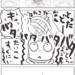 〔漫画〕1歳の私の幼児記憶